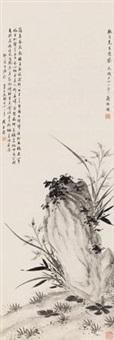 为何应钦作兰石图 by jiang jingguo