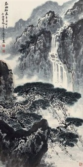 泰山松泉 by zhang dengtang and liu baochun