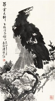 昂首天外 by chen weixin