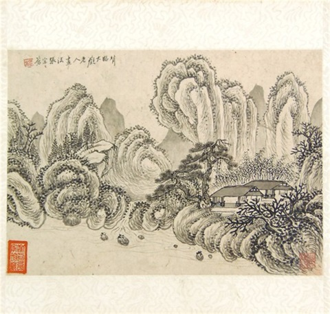 various landscapes album w8 works by zhang zongcang