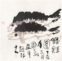 双鱼图 by jiang guohua
