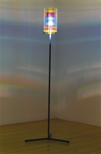 striped eye lamp by olafur eliasson