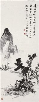 山水 by liu bingheng