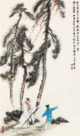 figure by xiao he