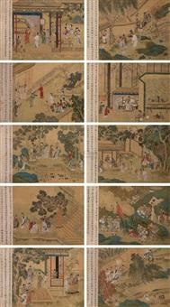 palace story (album w/10 works) by wang zhenpeng