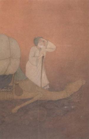 the last journey by sanat chatterjee