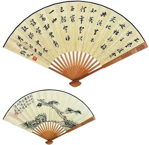 rock and pine tree fan calligraphy by ma yifu verso by li jian