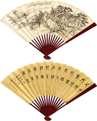 溪滨读易 (recto-verso) by xu yun