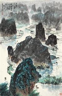 漓江诗意 (landscape) by kong zhongqi