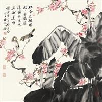 杏花小鸟 by xu yuanshao