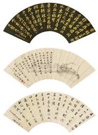 临米芾帖及花卉双挖 (3 works) by li zuoxian