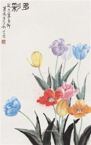 欝金香挂轴设色纸本by Xiao Shuf...