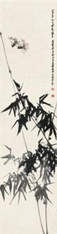 竹里飞禽 by luo ming