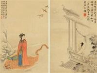 沉鱼落雁 (二件) (2 works) by kang tao