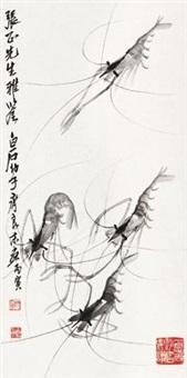 虾 by qi liangmo