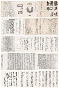 rubbings and calligraphy by xu weiren