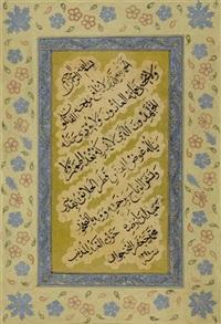 kalligraphie by muhammad ja'far al-nakhchewani