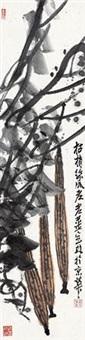 丝瓜 by jiang baolin