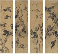 竹石图 by lian xi