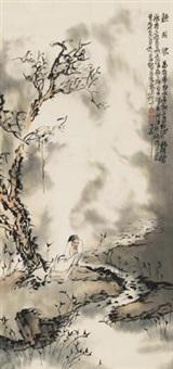 听秋风 by lin yueping