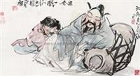 长安一醉 by bai ding