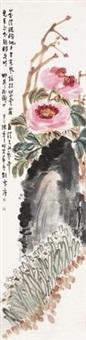 富贵神仙 by chen banding