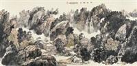 江山郁秀 (landscape) by xu yisheng