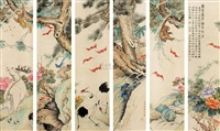 花鸟 (in 6 parts) by wang shengyuan, zheng jibin, jiang wenda and zhang yuguang