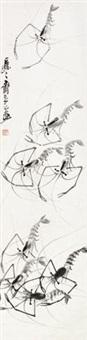 墨虾 by qi liangsi