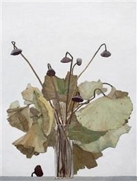染萧 (lotus) by xiao gu