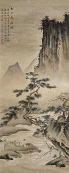 松下观溪图 by liu zijiu