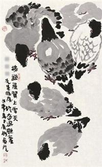 鸽欲展翼上云天 by liang zhaotang