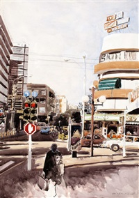 a crossroads in tel aviv by aryeh azéne