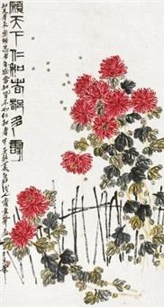 菊花 by qi bingsheng