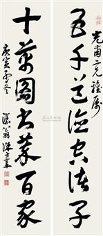 行书七言联 (couplet) by xu shizhang