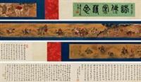 诸佛拜观音 (see a buddism godness guanyin buddha) by xu yan