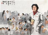 计划生育 (figures) by yan guoji
