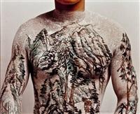 chinese shanshui tattoo by huang yan