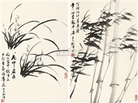 flowers and bamboo (2 works) by liu hui