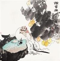 读书乐 by xuan bing