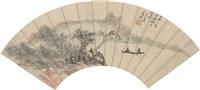 荡舟图 by huang binhong