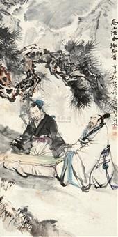 高山流水谢知音 (landscape and character) by yang sha and liu di