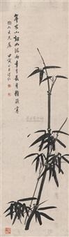 ink bamboo by xu weiren