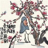 梅花高士 by liu ergang
