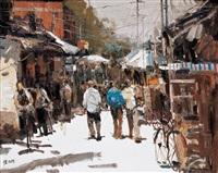 beijing street by cui gennan
