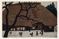 village scene with persimmons by kiyoshi saito