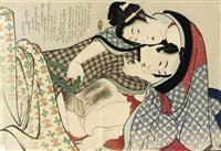 erotica (12 works) by katsushika hokusai