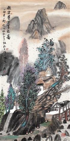 秋云苍茫暮色图 by yao mingjing