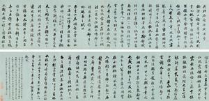 行书《花腴石痩廊并序》 calligraphy scrolls by liang tongshu