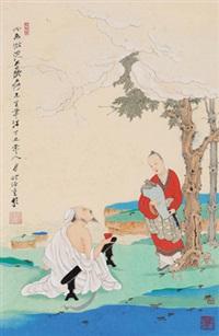 坐看云起 镜心 设色纸本 (painted in 1997 figures) by ren zhong